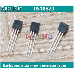 DS18B20 датчик температуры Цифровой 1-wire