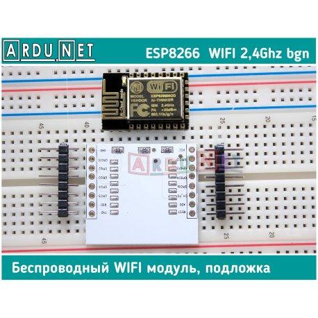 набор ESP-12 + дип переходник ESP8266 serial WIFI модуль