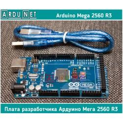 Arduino Mega 2560 Ардуино мега Mega2560 R3 16u2