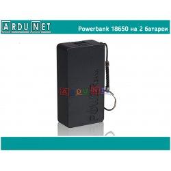Powerbank Портативное зарядное устройство зарядка аккумулятора 2x18650