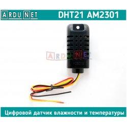 DHT21 am2301 Датчик влажности и температуры DHT21 Humidity am2320 i2c