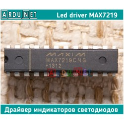 MAX7219 драйвер индикаторов светодиодов led driver