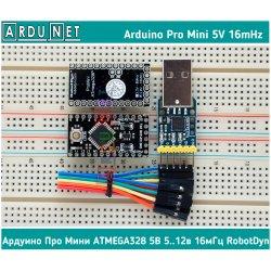 КОМПЛЕКТ ARDUINO+USB UART cp2102 Mini Pro atmega328 5V 16M ардуино про мини RobotDyn