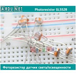 Фоторезистор фотодатчик датчик освещенности света