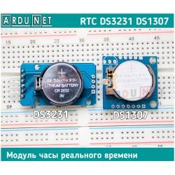 Часы реального времени RTC DS1307 Ардуино Arduino module I2C clock