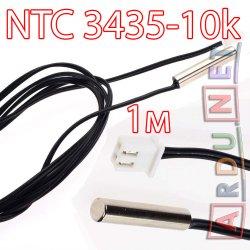 Терморезистор влагозащищенный NTC-MF52-103 3435  10k OHM 1% Thermistor Resistor датчик температуры