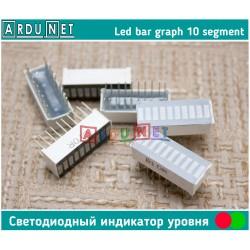 светодный индикатор уровня 10сегментов led bar graph светодиод