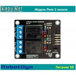 реле 2-x 5в двухканальное  модуль 2 relay module 5v  Robotdyn