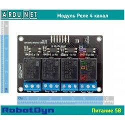 реле 4-x 5в четыреханальное  модуль 4 relay module 5v  Robotdyn