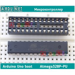 Микроконтроллер atmega328P-PU atmega328 atmel DIP-28 avr