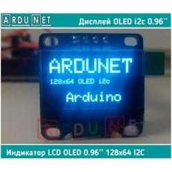 Дисплей синий LCD OLED 0.96'' 128x64 I2C arduino