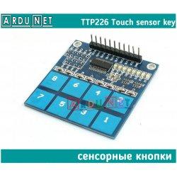 сенсорна кнопка 8 канали TTP226 датчик модуль Touch sensor клавіатура