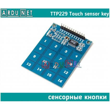 сенсорная кнопка 16 каналов TTP229 датчик модуль Touch sensor клавиатура key
