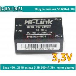 модуль питания выход 3,3В 600мА вход ~100-240В  HLK-PM03 компактный dc-dc адаптер