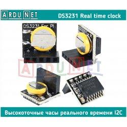 DS3231 Высокоточные часы реального времени Real time clock I2C время ARDUINO Raspberry Pi