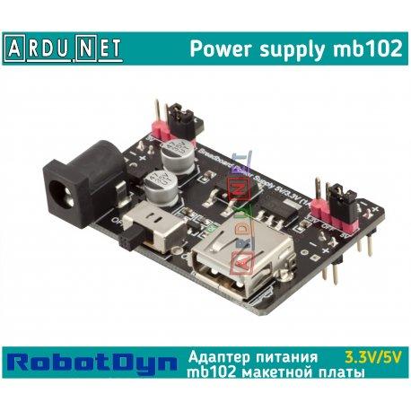 Адаптер питания MB102 макетной платы robotdyn