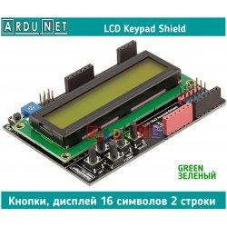 LCD Keypad Shield ЗЕЛЕНЫЙ модуль Arduino с 1602 LCD 16 симв 2 строки ардуино шилд RobotDyn