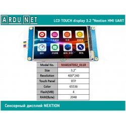 "Дисплей сенсорный 3.2"" Nextion HMI NX4024T032 Intelligent Smart  UART Serial Touch TFT LCD Module Display Panel"