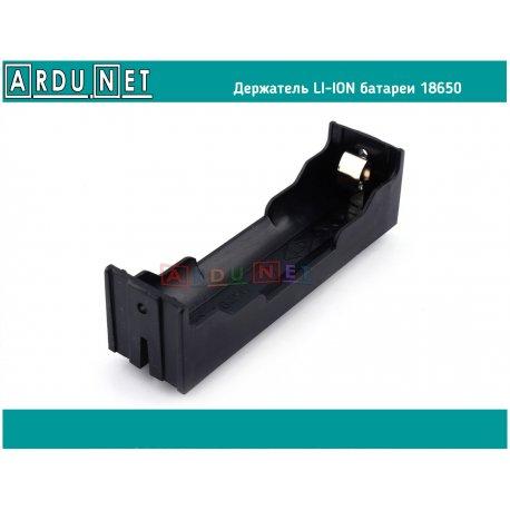держатель 18650 батареи на 1шт Batteries Holder Battery Box Case