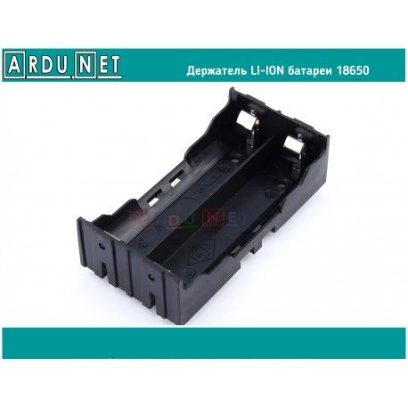 держатель 18650 батареи на 2шт Batteries Holder Battery Box Case