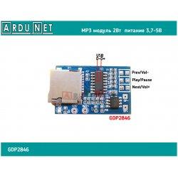 MP3 Плеер аудио Player Audio модуль динамик 2вт выход  модуль 3,7-5в