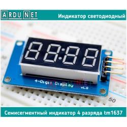 модуль  индикатор светодиодный TM1637 часы 4bit семисегментный