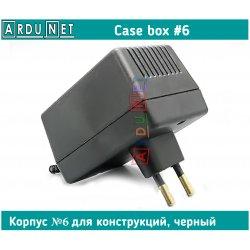 Корпус №6 для конструкций черный ардуино case box 46x54x80