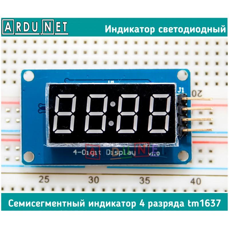 Семисегментный светодиодный индикатор