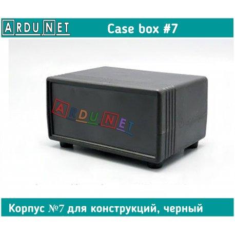 Корпус №7 для конструкций черный ардуино case box 44x92x66