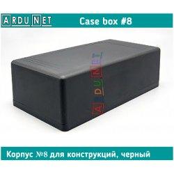 Корпус №8 для конструкций черный ардуино case box 40x70x134