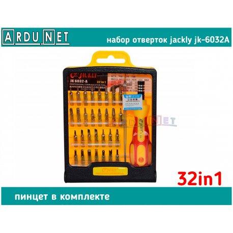набор отверток jackly jk-6032A отвертки пинцет 32in1
