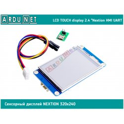 "Дисплей сенсорный 2.4"" Nextion HMI NX3224T024 Intelligent Smart  UART Serial Touch TFT LCD Module Display Panel"