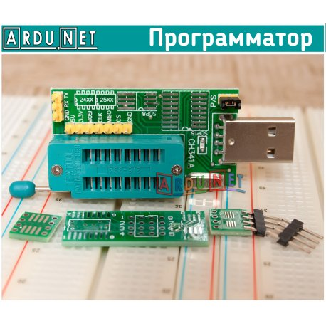 Программатор SPI FLASH CH341A EEPROM BIOS 24 25 серии USB Programmer