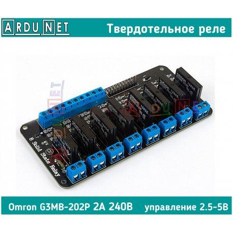 Твердотельные реле 8-x G3MB-202P 240В 2A управление 2,5-5В модуль ssr solid state relay OMRON