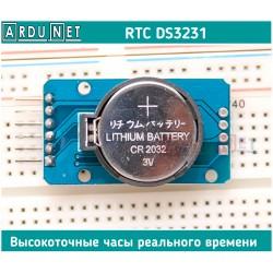 DS3231 Высокоточные часы реального времени Real time clock I2C время