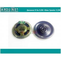 Динамик 8 Ом 0,5Вт 40мм Speaker 0,5W громкоговоритель