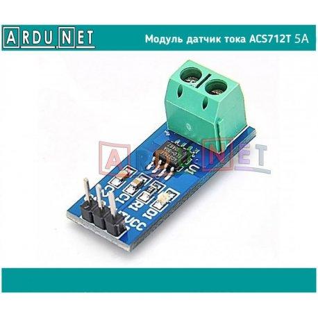 датчик тока 5A ACS712T ACS712TELC-5A модуль