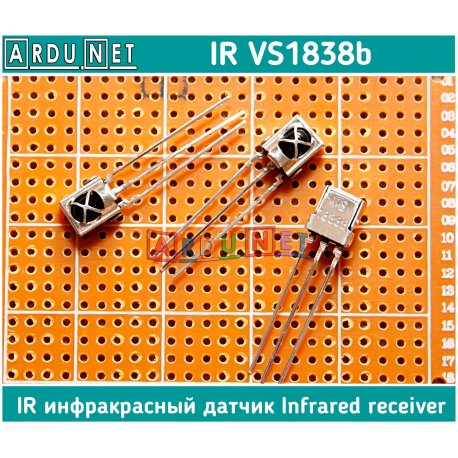 IR инфракрасный датчик VS1838b Infrared receiver sensor
