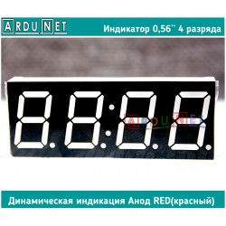 """Семисегментный индикатор 0.56"""" 4 разряда 7-led segment  красный"""