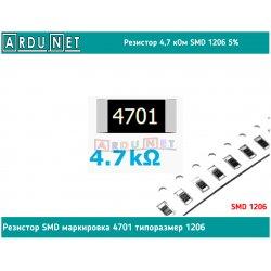 резистор SMD 4,7 кОм  4701 1206 5%