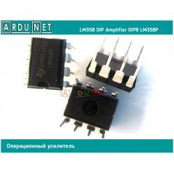 Микросхема LM358-DIP операционный усилитель dip8
