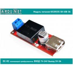 DC-DC Kis3r33s модуль преобразователь Вход 7-24В Выход USB 5В 3А kis-3r33s