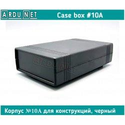 Корпус №10A для конструкций черный ардуино case box 36x92x148