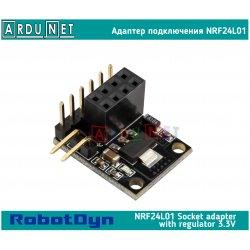 NRF24L01 Гнездо адаптер с регулятором 3.3 В NRF24L01 Socket adapter with regulator 3.3V