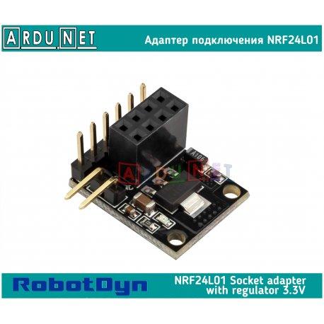 NRF24L01 Гнездо адаптер с регулятором 3.3 В  Socket adapter Robotdyn