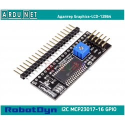 Адаптер графического дисплея MCP23017 расширитель портов Graphics LCD 12864 adaptor to I2C Driver 5V