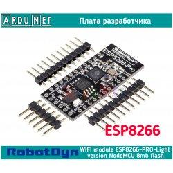 WI-FI модуль ESP8266-PRO RobotDYn облегченная версия NodeMCU board, 8мб флэш-памяти