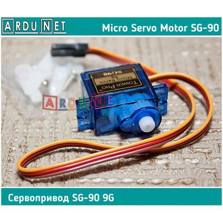 Сервопривод  Micro Servo Motor Arduino SG-90 9G SG90