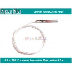 pt100 датчик температуры  -20 до 400 °C гильза с проводом водонепроницаемый зонд