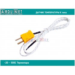 термопара K типа датчик температуры  -20 до 500 °C спай с проводом K-type surface thermocouple temperature sensor